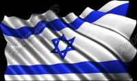 Waving Isreali Flag Cloth