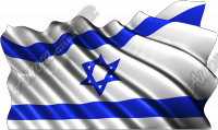 Waving Isreali Flag