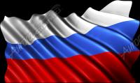 Waving Russian Flag Cloth