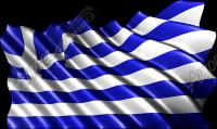 Waving Greek Flag Cloth